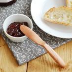 木製 ジャムヘラ サオカトラリー 天然木 バターナイフ 箆 おうちカフェ 雑貨 おしゃれ かわいい シンプル ナチュラル おもてなし プレゼント