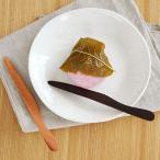 木製 和風ナイフカトラリー ピック 菓子切 和菓子用ナイフ おうちカフェ 雑貨 ナチュラル  和菓子やケーキにぴったり かわいい キュート おもてなし TOUGEI