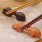木製 動物はしおき     キッチン雑貨 キッチン用品 木の箸置き ウッド 木の雑貨 プチギフト ナチュラル雑貨