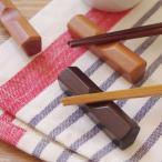 木製 五角のはしおき     キッチン雑貨 キッチン用品 木の箸置き ウッド 木の雑貨 プチギフト ナチュラル雑貨