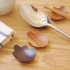 Yahoo!テーブルウェア イースト箸置き 木製 葉形はしおき スプーンレスト キッチン雑貨 キッチン用品 木の箸置き ウッド 木の雑貨 プチギフト ナチュラル雑貨 かわいい おもてなし