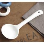 大きな陶製スープスプーン ホワイト アウトレット カトラリー おしゃれ 白い食器 鍋用スプーン 陶器製 スプーン 取り分け用 スープ用 かわいい