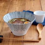台形マルチどんぶり(M) 藍十草丼ぶり 丼 どんぶり ボウル ラーメン鉢 麺鉢 大鉢 鉢 煮物鉢 十草 和食器 おしゃれ