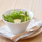 ホワイト 台形マルチボウル S アウトレット込み    白い食器 どんぶり 中鉢 丼ぶり モダン食器 サラダボウル