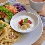 和角 小付(白) 10.5cm    小皿 小鉢 ボウル 副菜鉢 白い食器 洋食器 ポーセリンアート