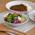 うず 軽い和食器 煮物鉢 白(5寸)16.5cm   サラダボウル ボウル 白い食器 中鉢 取り鉢 ポーセリンアート