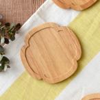 Yahoo!テーブルウェア イースト木製コースター 花型 minoruba(ミノルバ) コースター 木製コースター 木製 木のコースター キッチン雑貨 トレー カップトレイ 茶たく 茶托 来客
