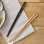 Yahoo!テーブルウェア イーストひねり箸 竹 ナチュラルな雰囲気 ハンドメイド 箸 はし お箸 おはし 和食器 竹製 オシャレ モダン 安い セール 売れ筋 かわいい おしゃれ カフェ風
