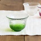 ぐい呑 酒器 ガラス製 水玉クリア×グリーン 和食器 ぐい呑み ぐいのみ ぐい飲み お猪口 おちょこ 盃 猪口 ガラス食器 日本酒 冷酒 和柄 和風 和モダン