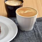 マルチカップ 洋食器 ディール 白 (アウトレット)フリーカップ カップ コップ コーヒーカップ 湯呑み 蕎麦猪口 シンプル かわいい おしゃれ