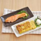 長角皿 ケズリ 角皿 22cm アウトレット込み 和食器 和皿 長皿 焼物皿 魚皿 刺身皿 角皿 お皿 日本製 美濃焼