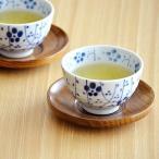 茶托 なつめ茶托 コースター 木製雑貨 受け皿 和風カフェ カフェ食器 シンプル 木製 来客 おもてなし