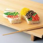 朴 物相型 末広        木製 抜型 お寿司 キッチン用品 調理器具 業務用