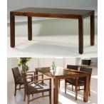 アジアンテイスト ダイニングテーブル(幅1500mm) ブラウン色             //北欧/アジアン/風/OUTLET/カフェ//