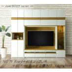 ◆モノトーンと天然木の共演!大型テレビボード◆