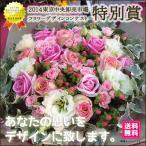 誕生日 花 ギフト アレンジメント スタンダード 東京市場コンテスト特別賞フローリストが贈る