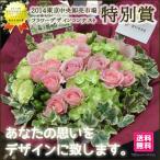 お見舞い 花 アレンジ プレミアム 東京市場コンテスト特別賞フローリストが贈る