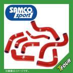 SAMCO(サムコ) クーラントホースキット&ホースバンドキット ライフ JB1/JB2 レッド 赤