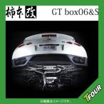 ショッピングD 柿本改(KAKIMOTO) マフラー ムーヴ DBA-L175S GTbox06&S エンジン型式KF-VE 年式06/10〜10/3 グレードカスタム(NA) 駆動方式2WD ミッション