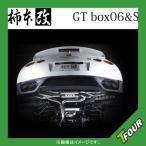 ショッピングD 柿本改(KAKIMOTO) マフラー タントカスタム DBA-L375S GTbox06&S エンジン型式KF(T) 年式12/5〜 グレードRS 駆動方式FF ミッションCVT