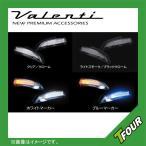 Valenti(ヴァレンティ) ジュエルLEDドアミラーウィンカー クリア クローム ホワイト トヨタbB QNC2#