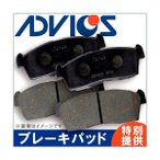 Advics/アドヴィックス ブレーキパッド フロント(左右セット) エクリプス/スパイダー D32A/D38A  純正同等品