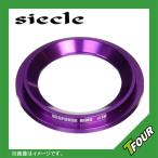 siecle(シエクル) レスポンスリング ムーヴ/ムーヴカスタム L175/185S 標準リング #00 エンジン型式KF(TC) 年式06.10〜10.12