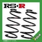 RS-R(アールエスアール) ダウンサス Ti2000 SUPER DOWN アルト HA36S S021TSFフロント FF NA年式26/12〜 グレードX
