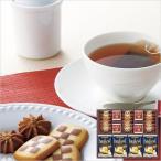 コーヒー&紅茶アソートギフト 手土産 ご挨拶 プチギフト お祝い返し 内祝い 引き出物 法要 供物