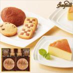 チーズケーキ 千寿堂 スイーツ 今治 タオルセット ギフト ご挨拶 ケーキ スイーツ 焼き菓子 洋菓子 詰め合わせ 菓子 お祝い返し 内祝い 引き出物 法要 供物