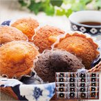 マドレーヌ 洋菓子 スイートバスケット 焼き菓子 詰合せ ギフト 手土産 ご挨拶 プチギフト 菓子 ケーキ 詰め合わせ お祝い返し 内祝い 引き出物 法要 供物