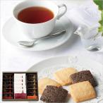 焼き菓子 クッキー 紅茶 ギフト 人気 おすすめ 手土産 ご挨拶 横濱開港物語 洋菓子 スイーツ 菓子 詰め合わせ お祝い返し 内祝い 引き出物 法要 供物 贈答