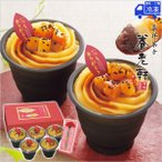 母の日 プレゼント 京都 養老軒 京の蜜芋ぱふぇ(5個) 母の日の贈り物 お母さんありがとう