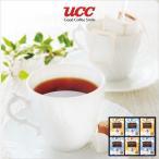 UCC 一杯抽出型 レギュラー コーヒー 私の珈琲 UCC お祝い返し 内祝い 出産 快気 祝 新築 婚礼 結婚 引き出物 法要 供物 贈り物 ギフト