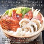 お歳暮 ギフト 海鮮 きんき鍋 冬の贈り物 プレゼント