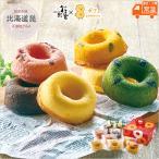 お歳暮 たまごろうくんの焼きドーナツ10個入り 冬の贈り物 ギフト プレゼント