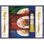 お歳暮 ギフト 麺類 至福のひとときパスタセット 冬の贈り物 プレゼント