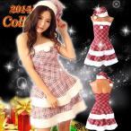 ショッピングサンタ サンタ コスプレ クリスマス 衣装 サンタ コスチューム レディース サンタコス 女子 セクシー ワンピース ピンク 赤