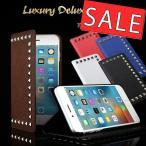 iPhone6 ケース 手帳型 本革 おしゃれ iPhon7 Plus ケース iPhone6ケース 手帳 キルティング スタッズ 大人 かわいい iPhone 6 plusケース iPhone6s 手帳型ケー