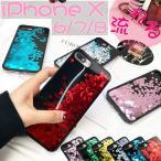 iPhone8 ������ iPhoneX iPhone6s ������ �����ե���8�ץ饹 �����ե���6 iPhone������ ή��� �ϡ���