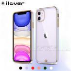 iPhone SE ケース iPhone8 7 SE2 ケース アイフォン クリア おしゃれ カバー 耐衝撃 シンプル