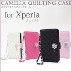 ショッピングエクスペリア スマホケース 手帳型 Xperia z4 z5 ケース おしゃれ 手帳 エクスペリアz4 エクスペリアz5 手帳型ケース