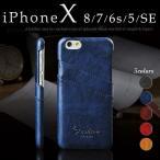 iPhone8 iPhone7 iPhone se iPhone6s ケース レザー iPhone 6s plusケース 薄型 カード収納 アイフォン 6s ケース プラス カバー