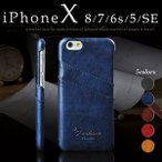 iPhoneX ケース iPhone8 ケース iPhone7 iPhone5 iPhone6s plus 薄型 カード収納 アイフォン 6s ケース プラス アイフォン8 ケース ホワイトデー お返し