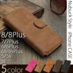 iPhone8 ケース iPhone7 手帳型ケース iPhone6 iPhone5s iPhonese iPhone5 ケース 手帳 おしゃれ カード収納 ホワイトデー お返し