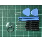 スマートフォン 分解工具一式 11点セット ドライバー ヘラ
