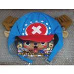 「帽子:チョッパー」 ワンピース 帽子コレクション 〜チョッパー&ブルック〜 【バンプレスト】