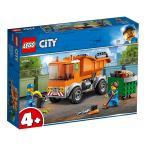 レゴの町・シティ