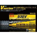 DID チェーン 420V-100L スチール Vシリーズ