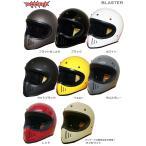 DAMMTRAX ダムトラックス フルフェイスヘルメット BLASTER-改 ブラスター カイ ヘルメット サイズ L